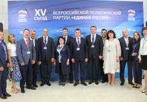 «Единая Россия» приняла программу и утвердила список кандидатов в Госдуму от Приморья