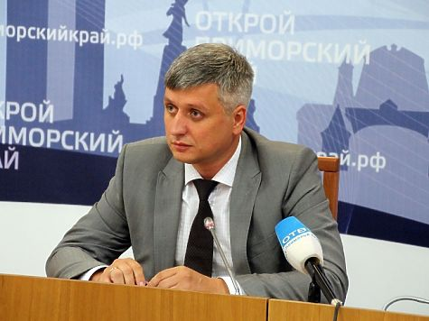 департамент дорожного строительства приморского края сайт погоде Челябинске