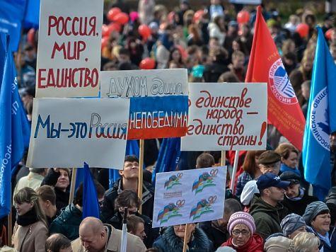 Неменее 40 тыс крымчан приняли участие впраздновании Дня народного единства