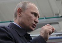 Уволенный Путиным чиновник, избравшийся в РАН, прокомментировал ситуацию