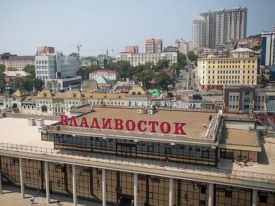Первый северокорейский паром Владивосток встретил оцеплением и собаками