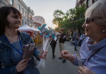 Владивосток с удовольствием поучаствовал  в международной акции «Ночь музеев»