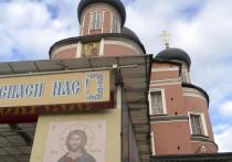 Волонтеры из Европы отреставрируют Донской монастырь и Дом Палибина