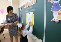 Учителям и школьникам в Татарстане Курбан – не байрам