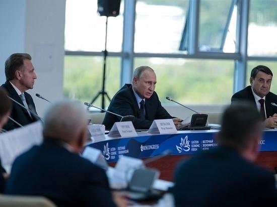 Владимир Путин  поручил обеспечить гарантированное финансирование программы комплексного развития Дальнего Востока