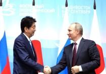 О чем говорили  на главных встречах Восточного экономического форума