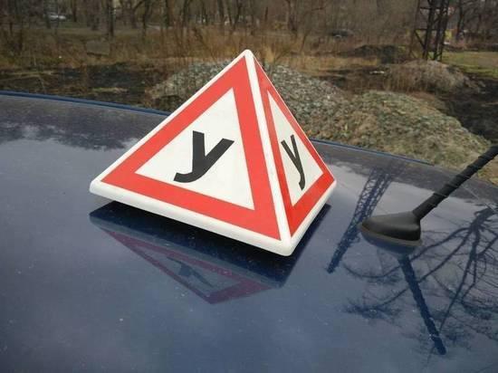 Легко ли стать водителем во Владивостоке