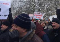 Многотысячный митинг в наукограде Черноголовка: соседи грозят уничтожением