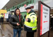 Три станции фиолетовой ветки метро закроются на целую неделю