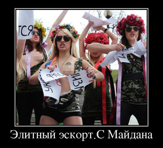 prostitutki-s-zapadnoy-ukraini
