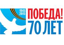 Курсанты Дальневосточной академии МЧС России приняли участие в акции «#СтихиПобеды»