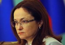 Рубль отыграл позиции; за курсом российской валюты следят в США