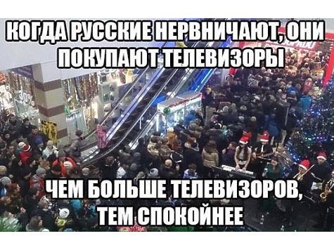 Правительственные аналитики РФ насчитали $9,3 млрд убытков у западных стран из-за российского продуктового эмбарго - Цензор.НЕТ 9120